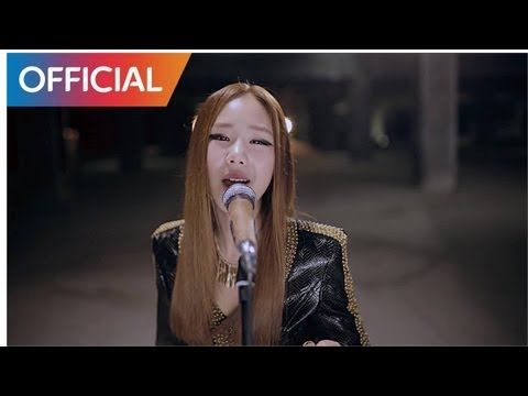 "Yu Seong Eun - 유성은 - ""Be OK (Feat.배치기)"" - music video"