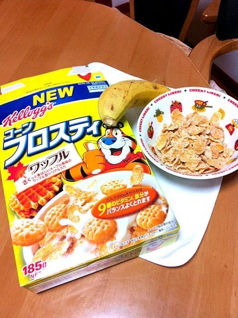 もはや、夕飯なのか朝飯なのか - 12件のもぐもぐ - フロスティ&バナナ Frosties n' banana by yoshiee mizutani