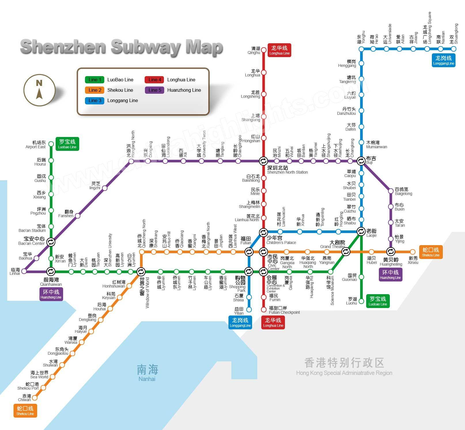 Guangzhou Metro Map Pdf
