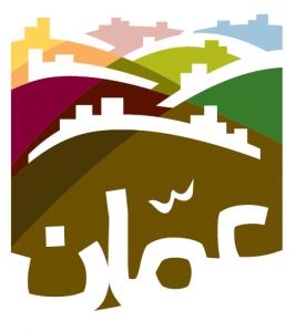 פיתוח התחבורה הציבורית בעמאן ולוגו העיר. בעיות מזרח תיכוניות מוכרות « מיתוג ערים ומדינות