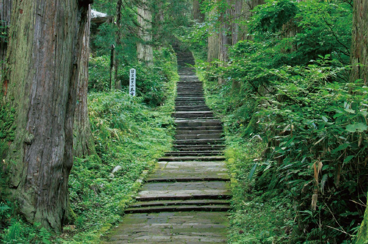 出羽三山神社   景色,湯殿山 (1500m) , 絶景