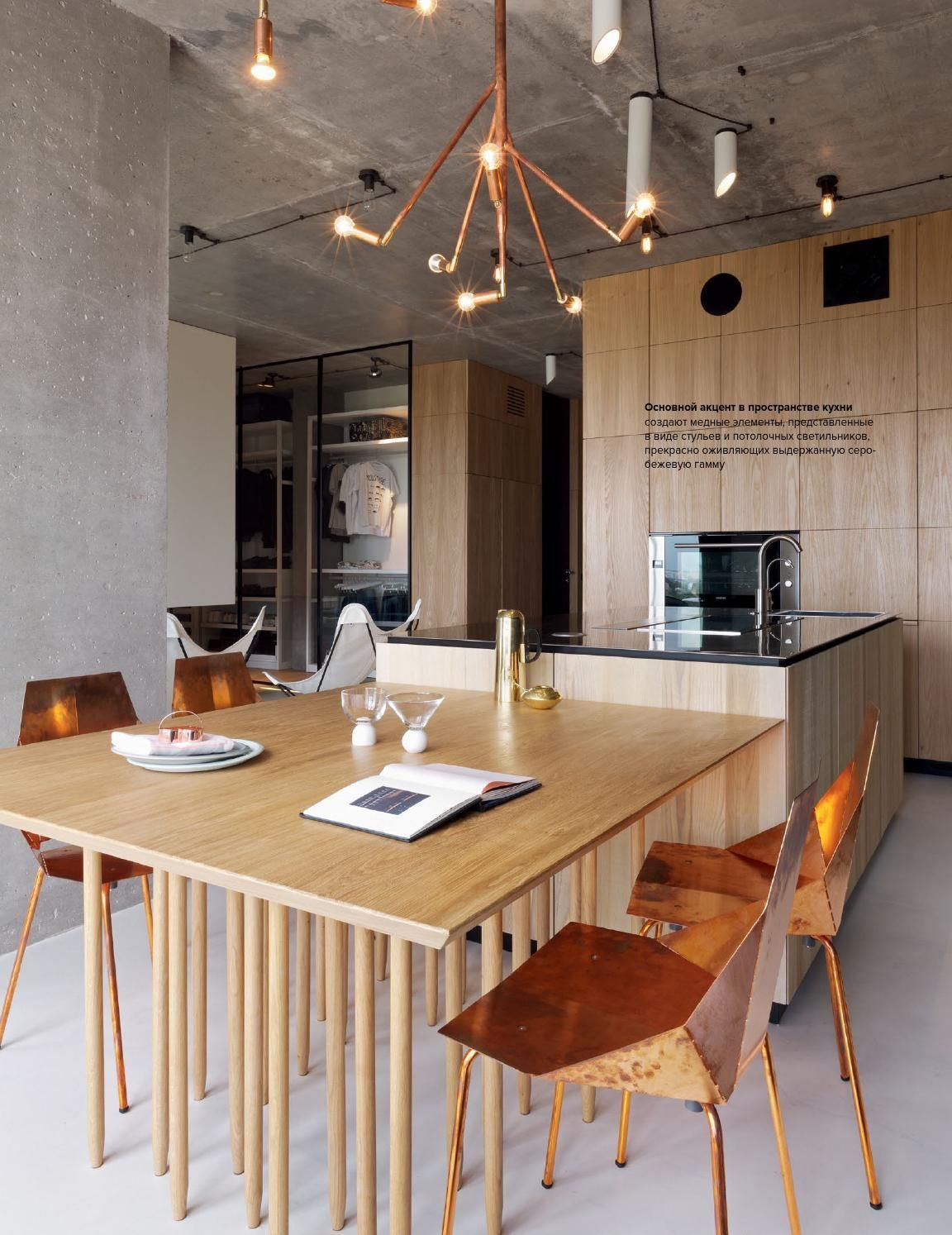 Interior design also id kitchen details pinterest interiors rh in