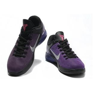 0522577fa893 www.asneakers4u.com  Nike Zoom Kobe 7 VII Invisibility Cloak Purple Grey.  Nike Zoom Kobe VII Colorways Invisibility Cloak Black Court Purple-Turquoise  Blue ...
