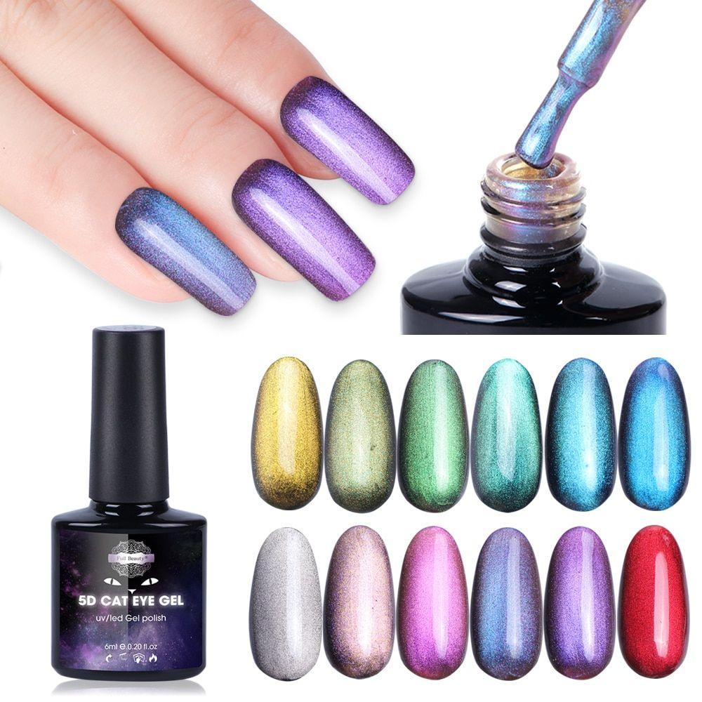 6ml 5D Cat Eye Gel Nail Polish Holographic Glitter UV LED