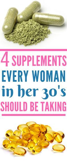 Supplements for women in their 30's - this mom is a certified health coach, personal trainer and weight management consultant and these are 4 supplements she takes daily to stay healthy!