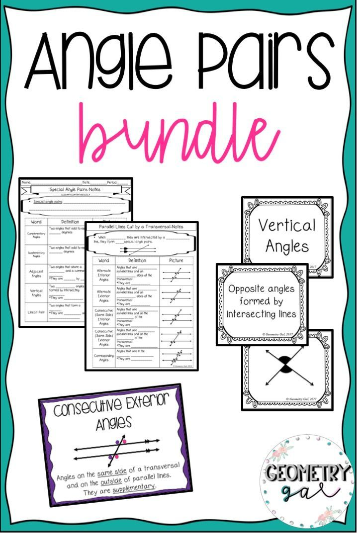 Special Angle Pairs Bundle Secondary Math Resources