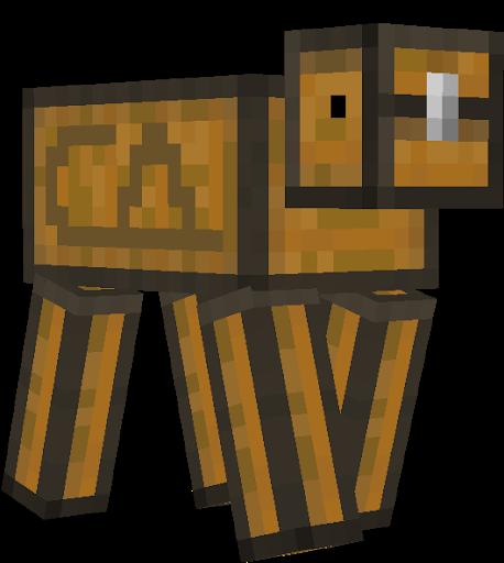 Creeper S Animals Chest Cow 2 0 Nova Skin Minecraft Skins Creeper Creepers Cow