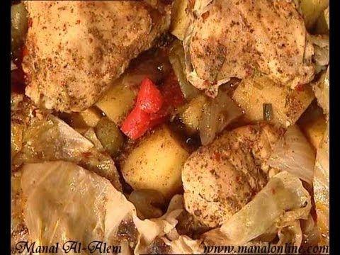 صينية الدجاج بالخضروات2012 منال العالم Recipes Middle Eastern Recipes Food