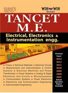 Tancet Mba Book