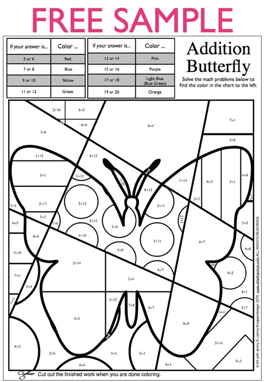 Free Addition and Subtraction within 20 Worksheets TpT FREE