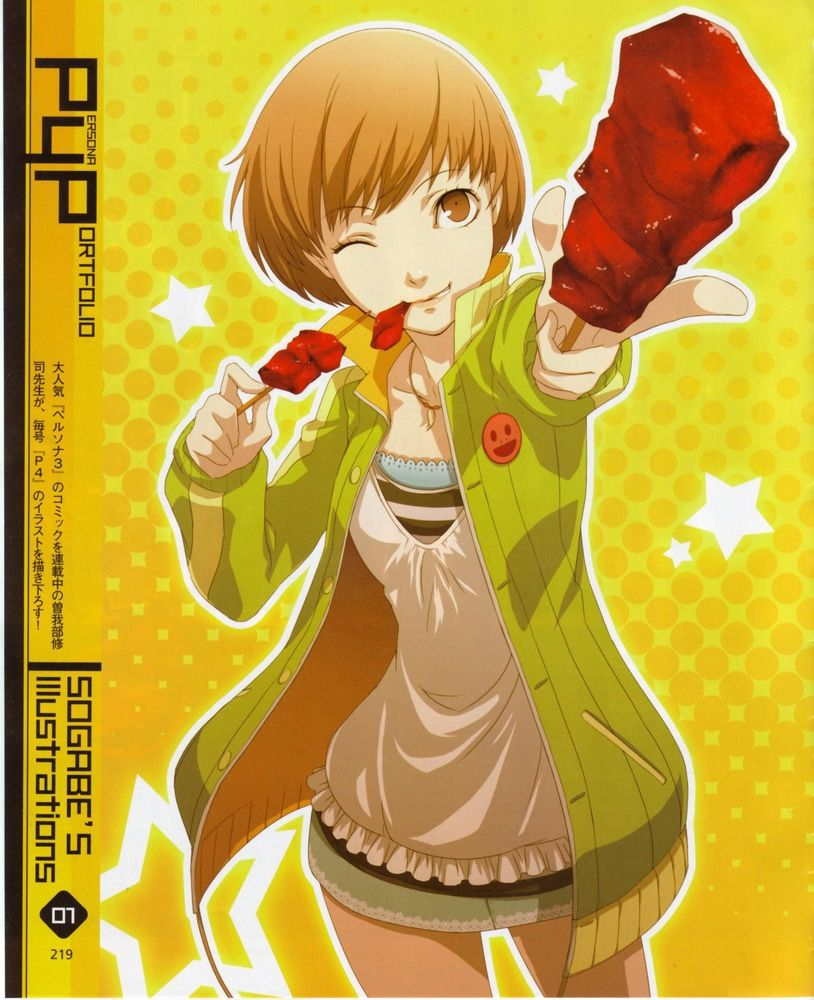 Chie from Persona 4. Probably one of the coolest/my favorite characters of gaming of all time