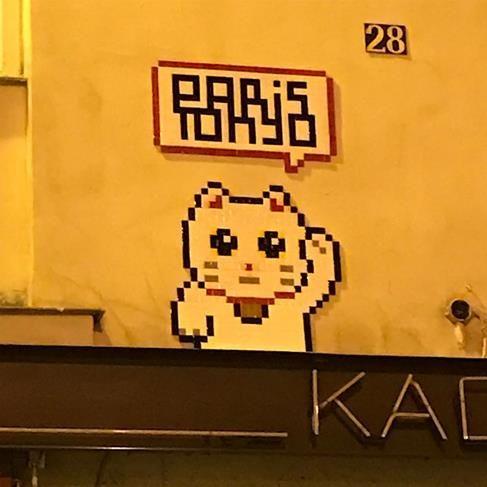 Invader, Paris, 2017