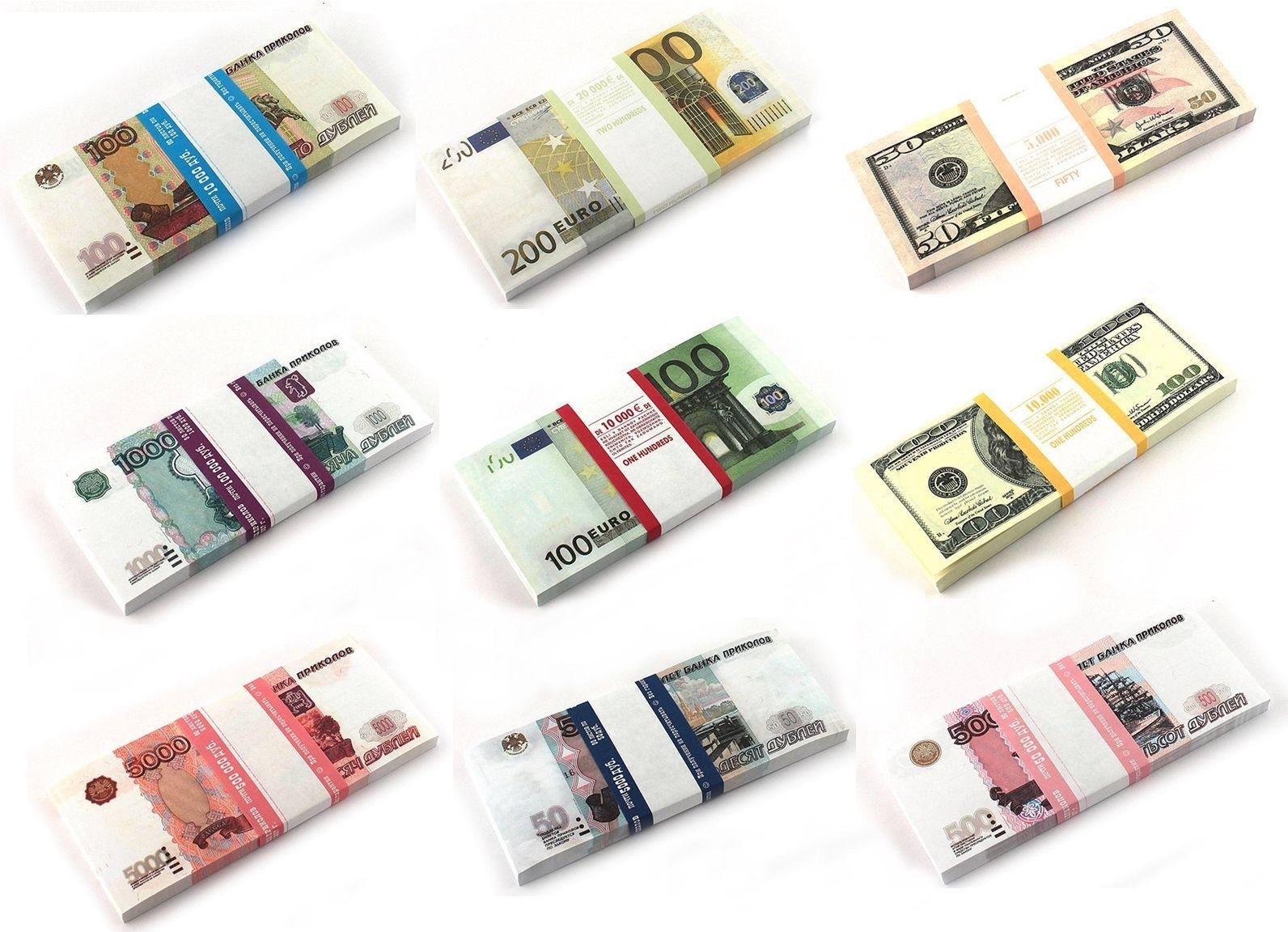 деньги картинки для игры в долларах