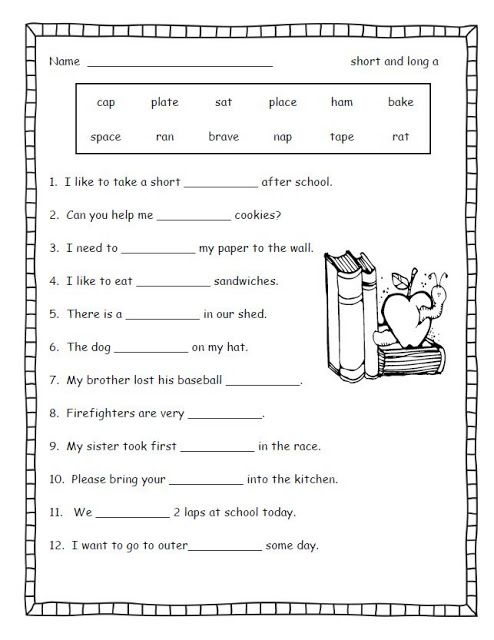Silent E Worksheets | Do you have a great way to teach the silent ...