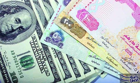 تعرف على سعر الدرهم الإماراتي مقابل دينار ليبي الثلاثاء
