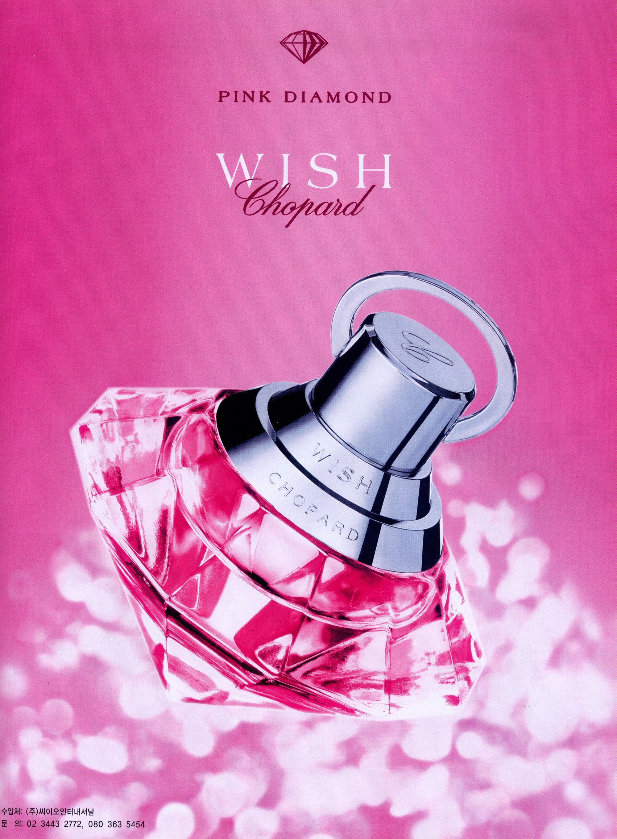 Chopard Wish Pink Diamond 2008 from map.encyber.com | Parfum