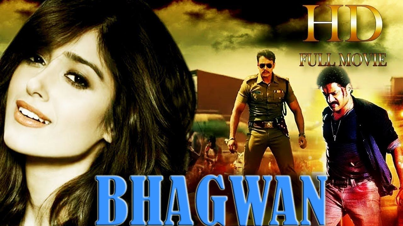 Bhagwan New Release Hindi Dubbed Movie Latest South Dubbed