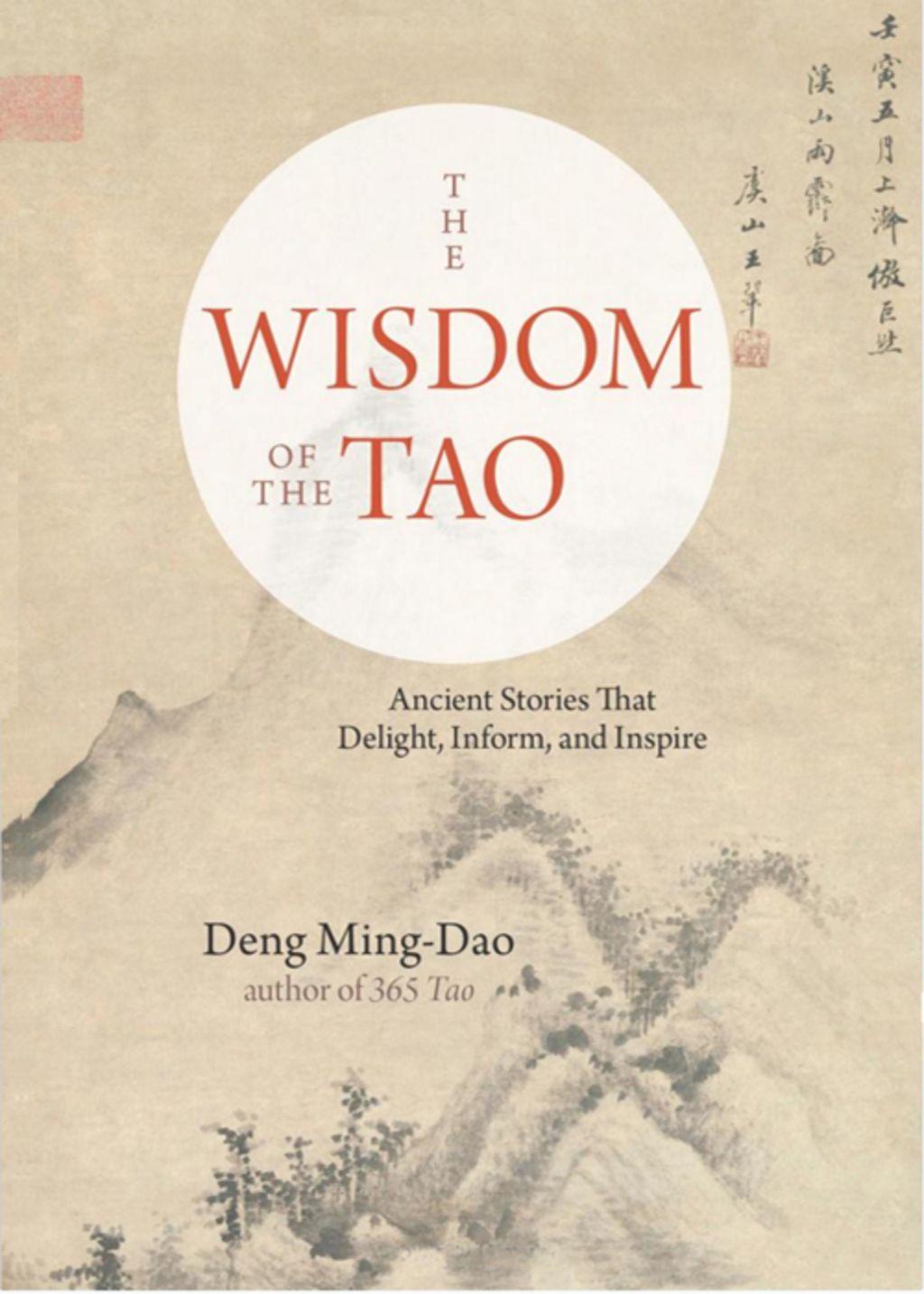 The Wisdom Of The Tao Ebook In 2020 Wisdom Tao Author
