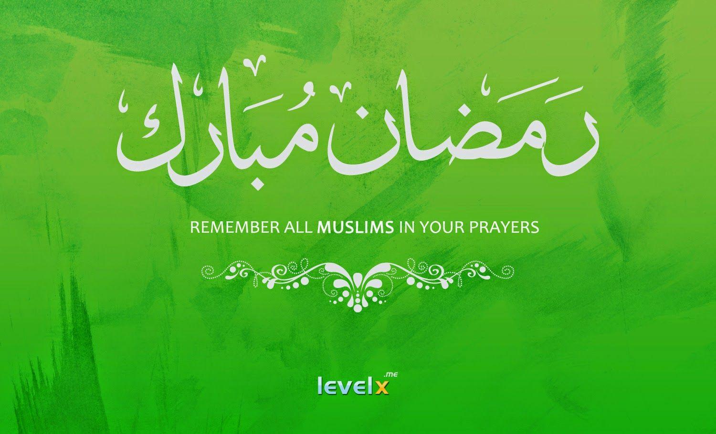 Cool Reminder Ramadan Wallpaper - 6c75ed39ec3a6f99f3ca32e1be0fee0a  Pic_547327 .jpg