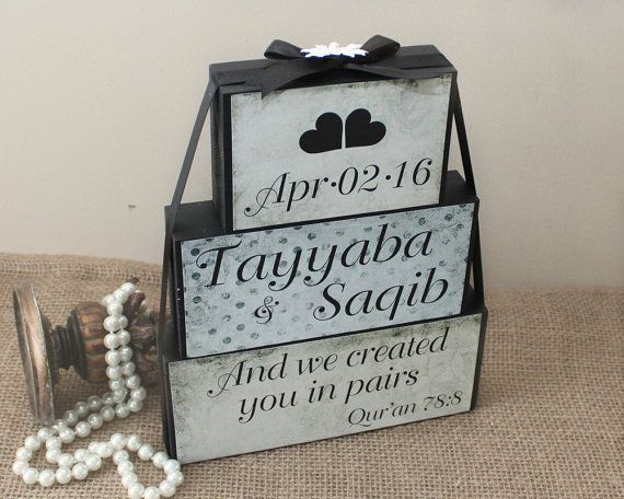 We Created You In Pairs Quran Quote Personalized Muslim Wedding