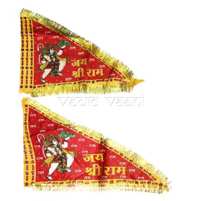 Lord Hanuman Flag