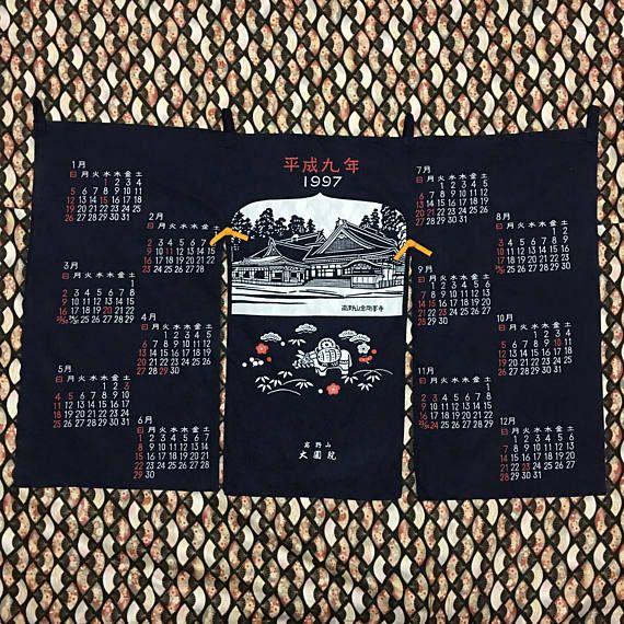 Vintage 1997 Japanese Calendar Noren Curtain Door Noren