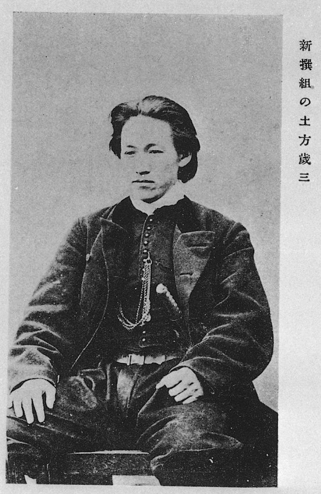 Hijikata Toshizo, initially one of the vice-captains of the Shinsengumi under Kondo, Serizawa Kamo and Niimi Nishiki. But Serizawa and Niimi abused their status as protectors of Kyoto and tarnished the reputation of the entire Shinsengumi. Hijikata investigated and found enough evidence to convict Niimi, and ordered him to commit seppuku. Then Serizawa and his followers were assassinated by a group of people including Okita, and Kondo became the sole Captain, with Hijikata as his…