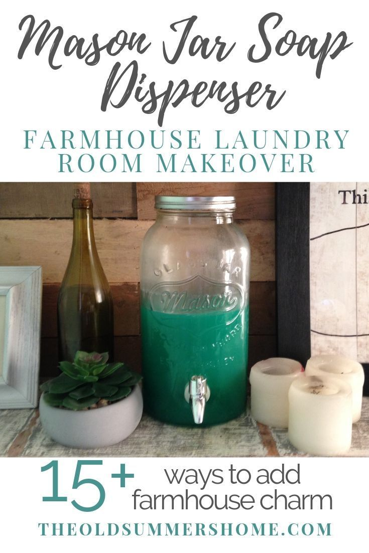 15 Budget Room Makeovers You Have To See: Farmhouse Laundry Room Makeover