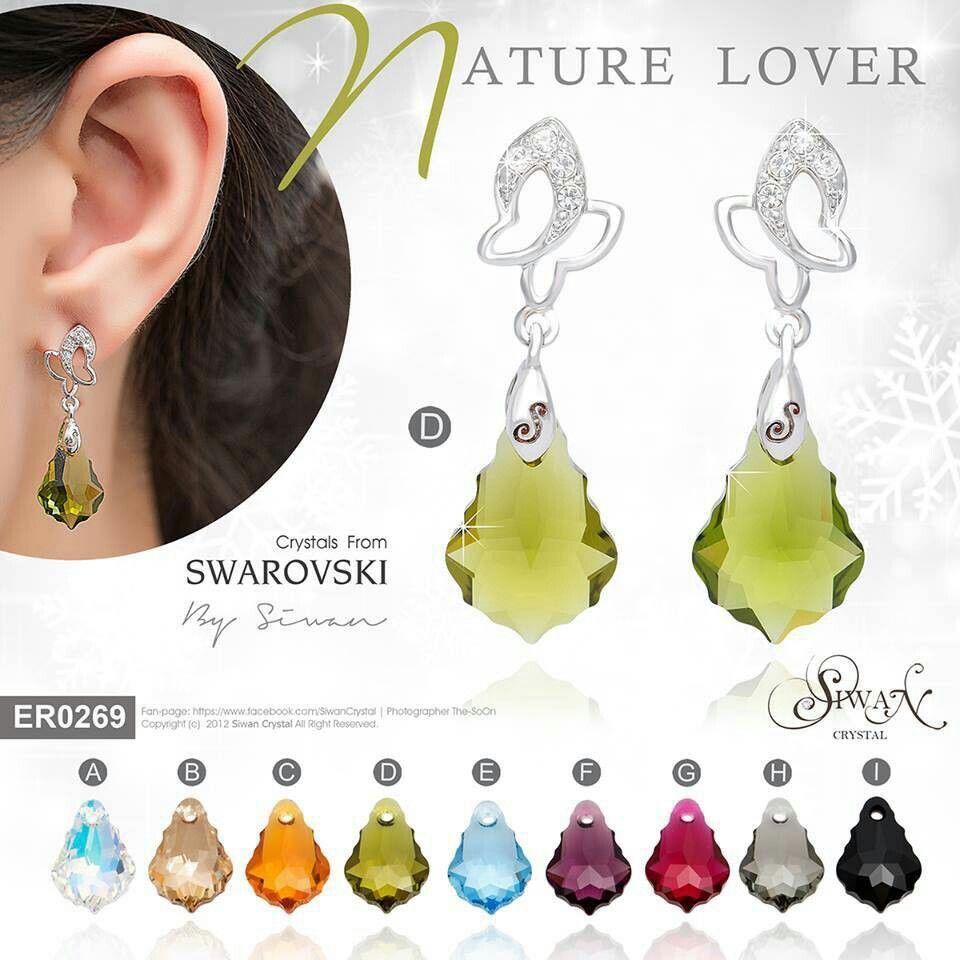 """""""Nature lover"""" #Swarovski #Crystal #elements  #Baroque Leaf  design /size 16x11 mm. #colorful crystal #leaf #titanium ($40)"""