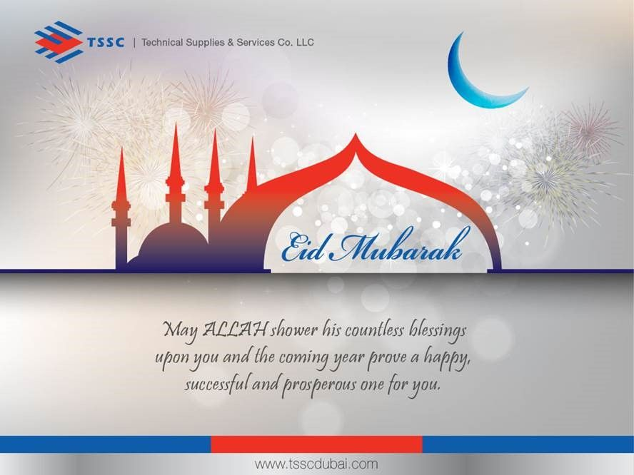 Eid Mubarak to all our friends, clients and business partners! May Eid Al  Fitr bring abundant joy, health and prosperity in your li… | Eid mubarak,  Eid al fitr, Eid