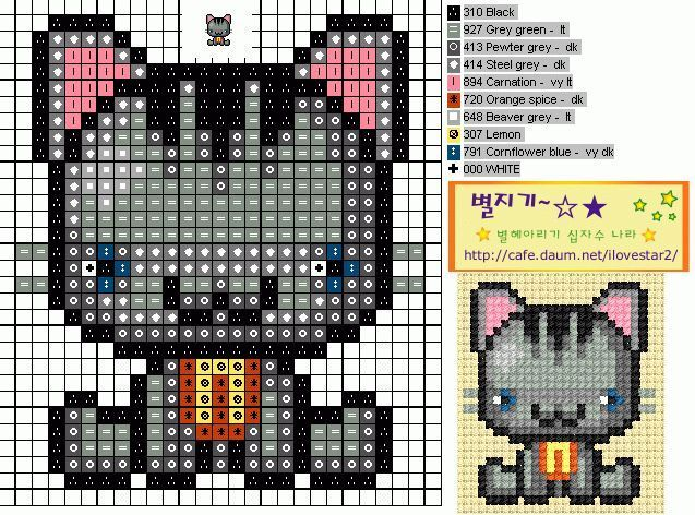 Схемы для вышивки крестом маленькие картинки животных