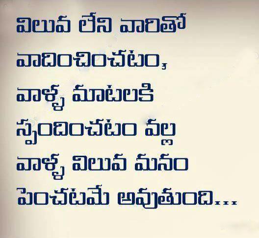 Brahma Kumaris Positive Thinking Quotes: Life Failure Quotes, Life
