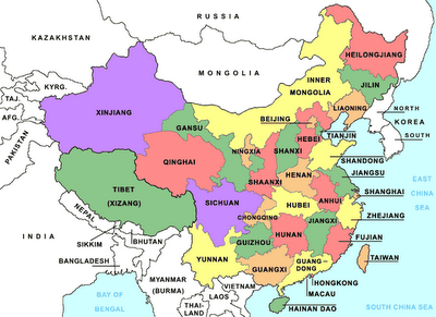 China administrative map Category 7 Chinese