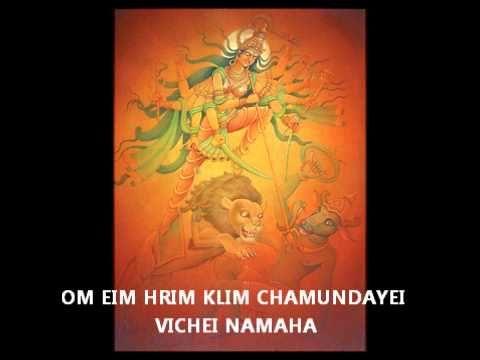 Chamundi mantra for protection - YouTube