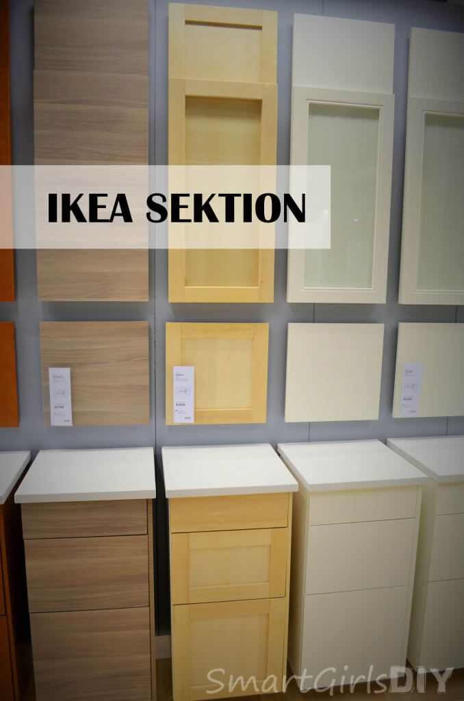 IKEA SEKTION door fronts IKEA SEKTION door