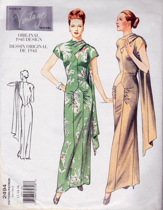 1940s Inspired Evening Dress Dress Sewing Pattern 1948 Reissue of ...