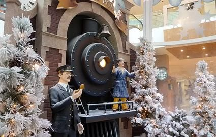 Polar Express Display Could Use As A Focal Wall