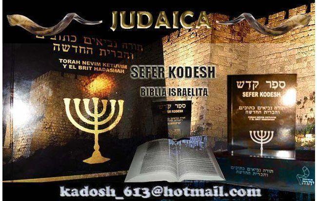Sefer Kodesh La Biblia Del Hebreo Al Espanol Sefer Kodesh La