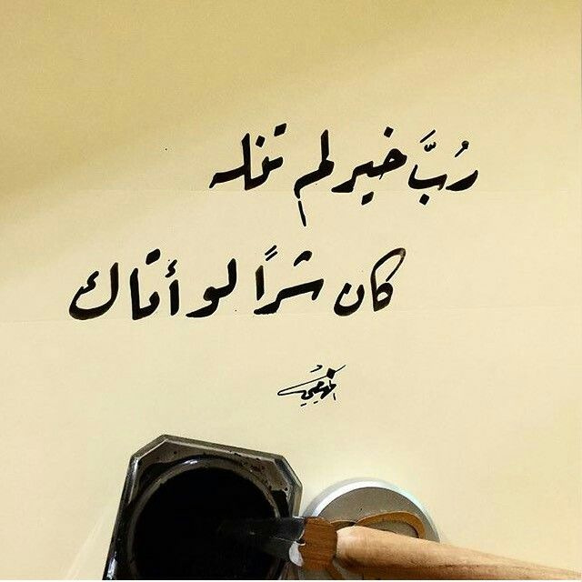 Desertrose اللهم اعنا على ذكرك وشكرك وحسن عبادتك Inspirational Words Cool Words True Words