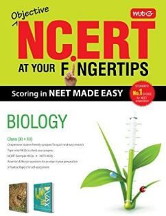 Top Best Biology Books For Neet Entrance Exam Also Useful For