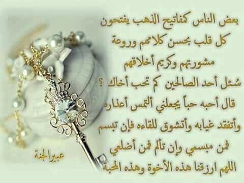 اللهم آمين Jewelry Pearl Earrings Earrings