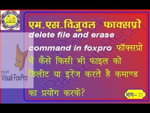 22 foxpro delete file and erase command delete command in foxpro