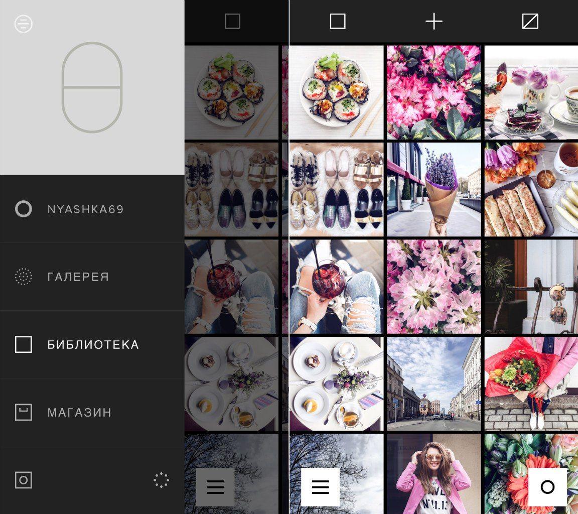 онлайн обработка фото instagram