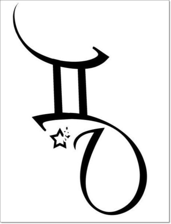 30 Inspirational Gemini Tattoo Designs Geminis Pinterest