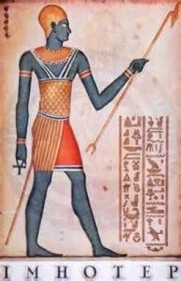 Black Scientists and Inventors  | History | Ancient egyptian