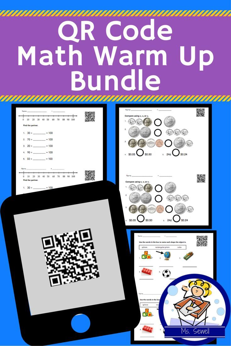 Get A Year Worth Of Math Warm Ups And Save 20 Use These Print And Go Worksheets As Morning Work At A Station Or To K Qr Code Math Math Teaching Third Grade [ 1102 x 735 Pixel ]