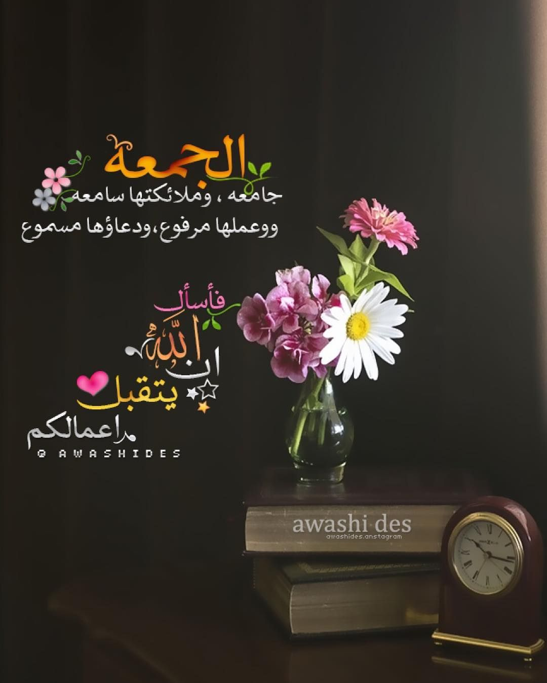 Versions Share C By Rhendy Hostta Thank You For Visiting My Pin In Pinterest Beautiful Morning Messages Good Morning Arabic St Patricks Day Wallpaper