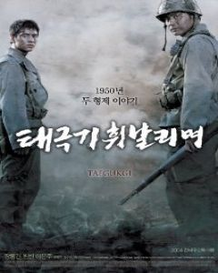 Taegukgi: Brotherhood Of War Rating•9 EyeCandy•10 Acting•10 Story•9