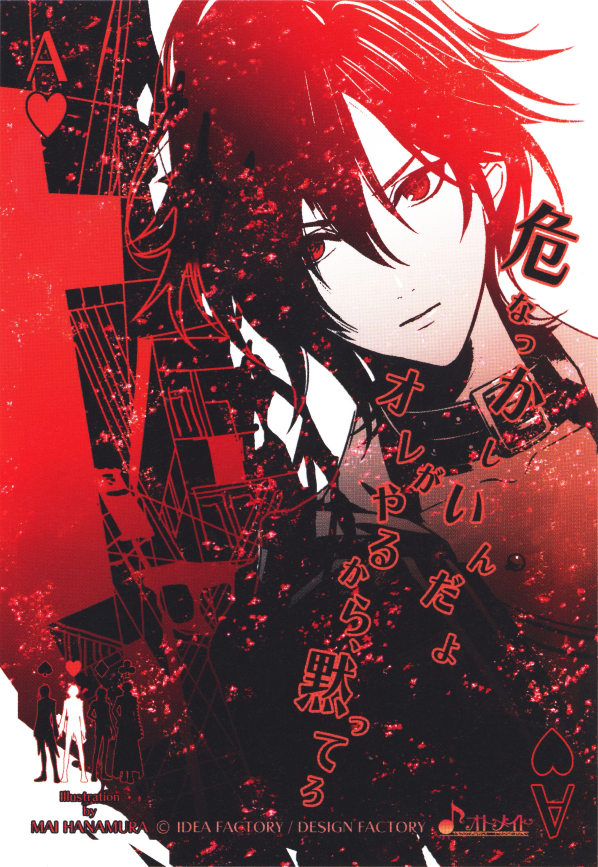 Hanamura Mai Idea Factory Amnesia Shin Anime Mangas Image