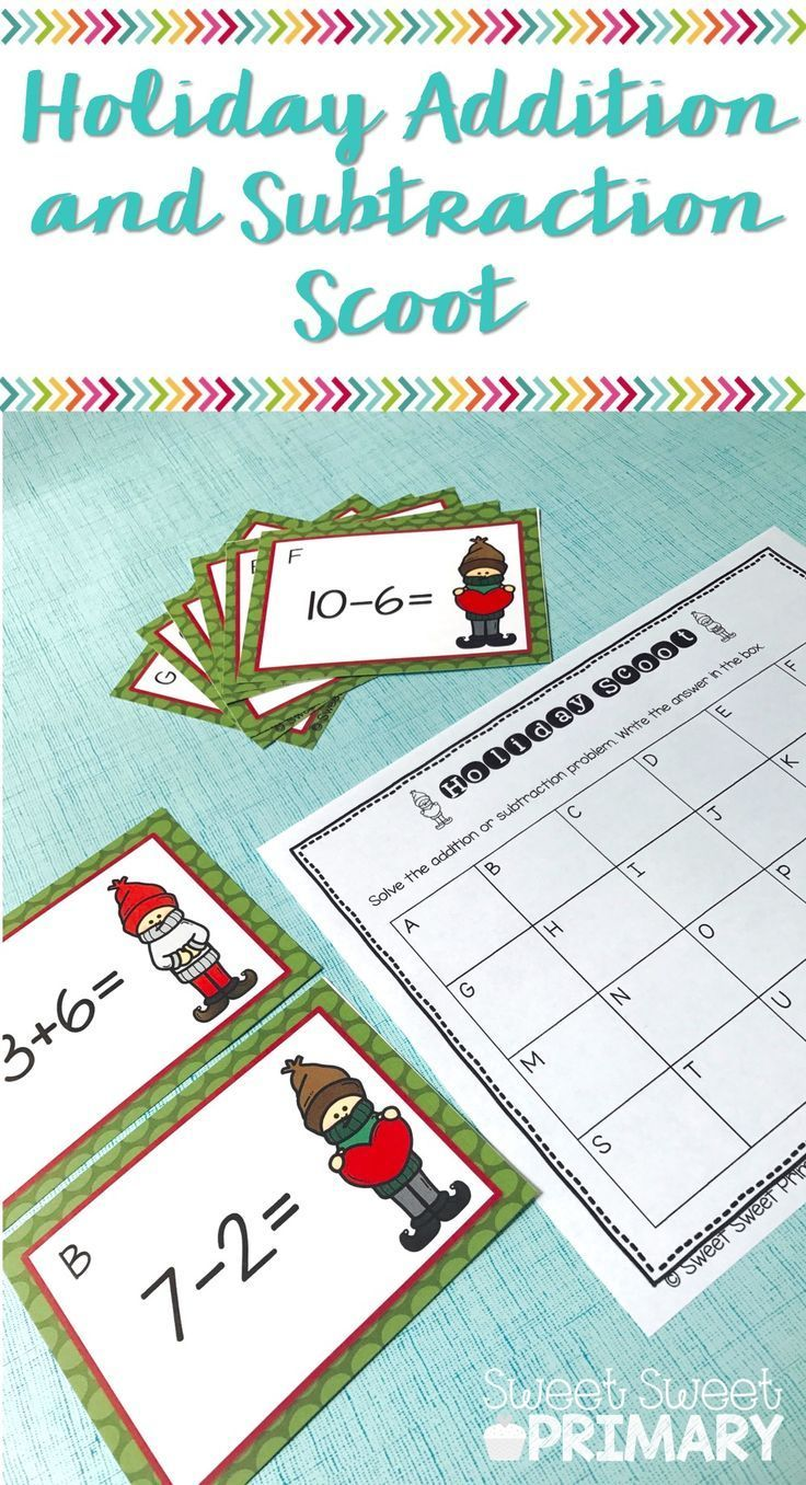 Holiday Addition and Subtraction Scoot | Kindergarten, Recording ...